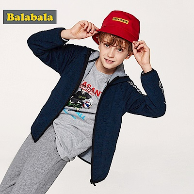 Balabala巴拉巴拉-街頭男孩立體壓邊外套-男(2色)