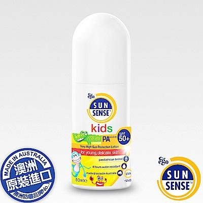 SUNSENSE 陽光智慧兒童防曬乳 SPF50+ 50ML