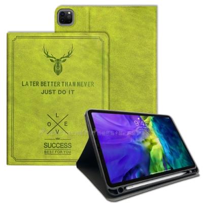二代筆槽版 VXTRA iPad Pro 11吋 2020/2018共用 北歐鹿紋平板皮套 保護套(森林綠)
