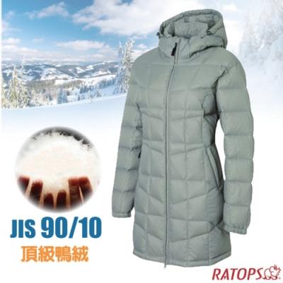 瑞多仕 女30丹超輕長版羽絨衣(JIS 90/10).羽絨外套.保暖外套.雪衣_RAD777 米卡其色