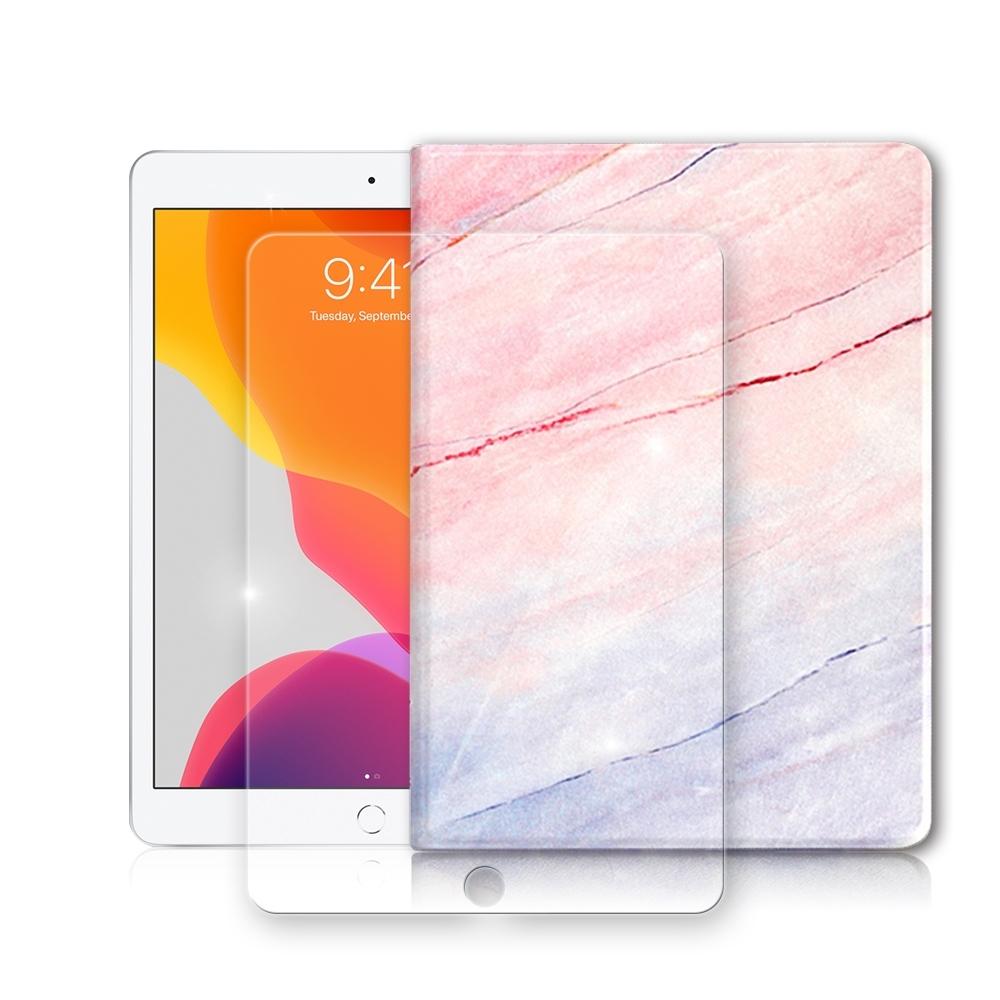 2020/2019 iPad 10.2吋 共用 大理石紋 糖絲質感皮套+9H鋼化玻璃貼(合購價)