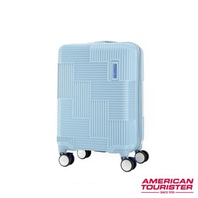 AT美國旅行者 20吋Velton 跳色幾何防盜拉鍊剎車輪登機箱(多色可選)