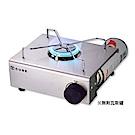 韓國KOVEA CUBE不鏽鋼迷你卡式爐 KGR-1503