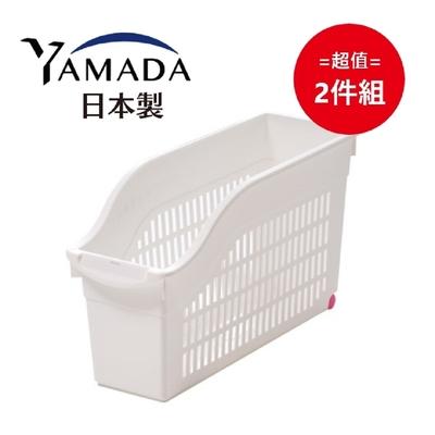 日本製 YAMADA 滾輪式 長方置物網狀盒-邊高網狀型 超值2件組
