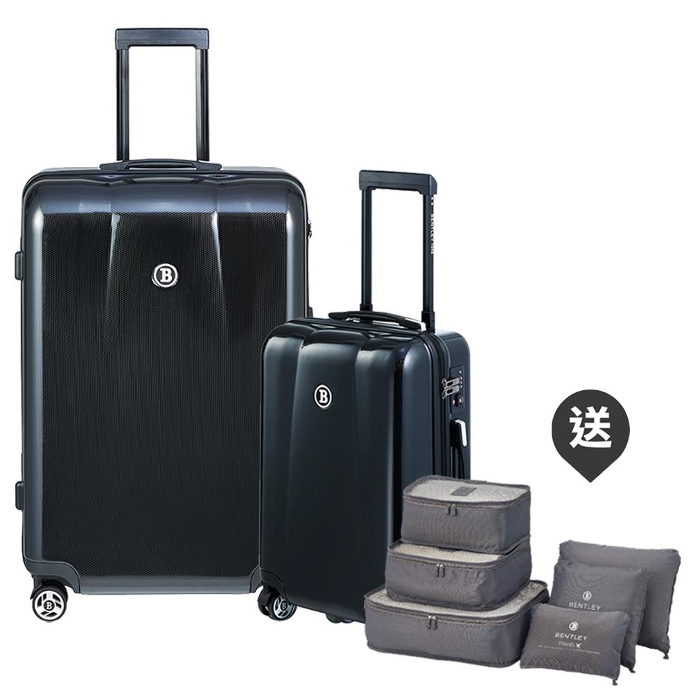 BENTLEY 28吋+20吋 PC+ABS 蜂巢纹拉鍊款輕量行李箱 二件組-黑