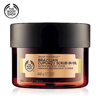The Body Shop 巴西SPA古布阿蘇身體磨砂膏-440G