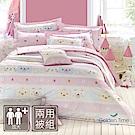 (活動)GOLDEN-TIME- 可愛動物派對-200織紗精梳棉-兩用被床包組(粉-加大)