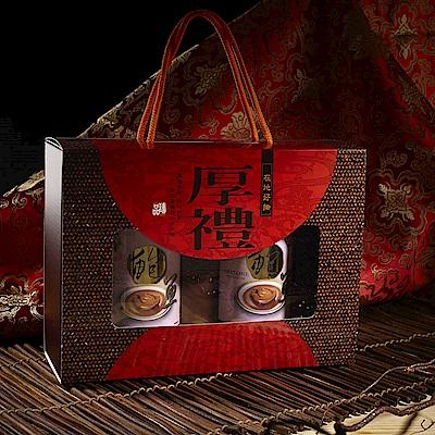 金府-極品紅燒鮑魚罐頭禮盒*2盒(75g/5顆/罐  2罐/盒 附提袋)