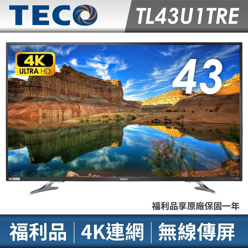 【福利品】TECO東元 43吋 4K連網顯示器+視訊卡TL43U1TRE