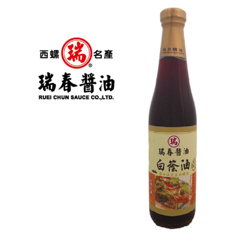 瑞春 白蔭油(十二瓶入)