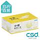 CSD中衛 醫療口罩-兒童款海芋黃1盒入(30片/盒) product thumbnail 1