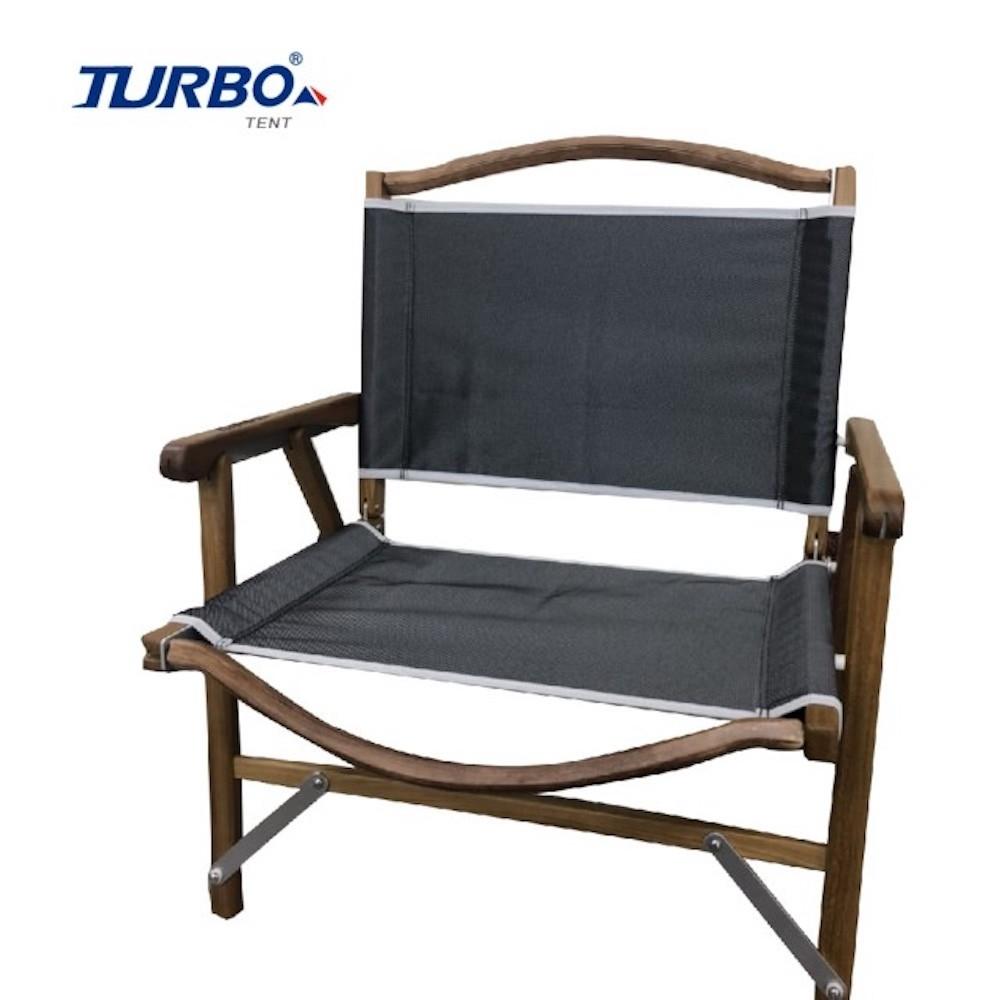 【Turbo Tent】彈道尼龍柚木椅(類 克米特 武椅 戶外折疊椅)