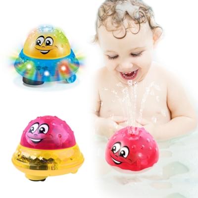 嬰兒洗澡電動自動感應噴水球 寶寶浴室戲水玩具水陸兩用