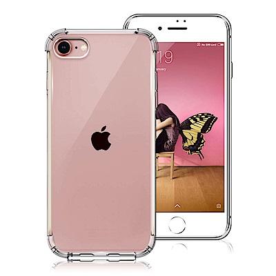 Xmart for iPhone SE 2020 / SE2/ iPhone8 / iPhone7 清透高質感TPU+PC手機保護殼