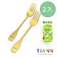 TiANN 鈦安純鈦餐具 金叉子2入組(快) product thumbnail 2