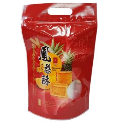 協新 鳳梨酥 300g(袋裝)