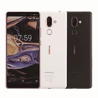 Nokia 7 Plus 6吋全螢幕 蔡司鏡頭 智慧型手機