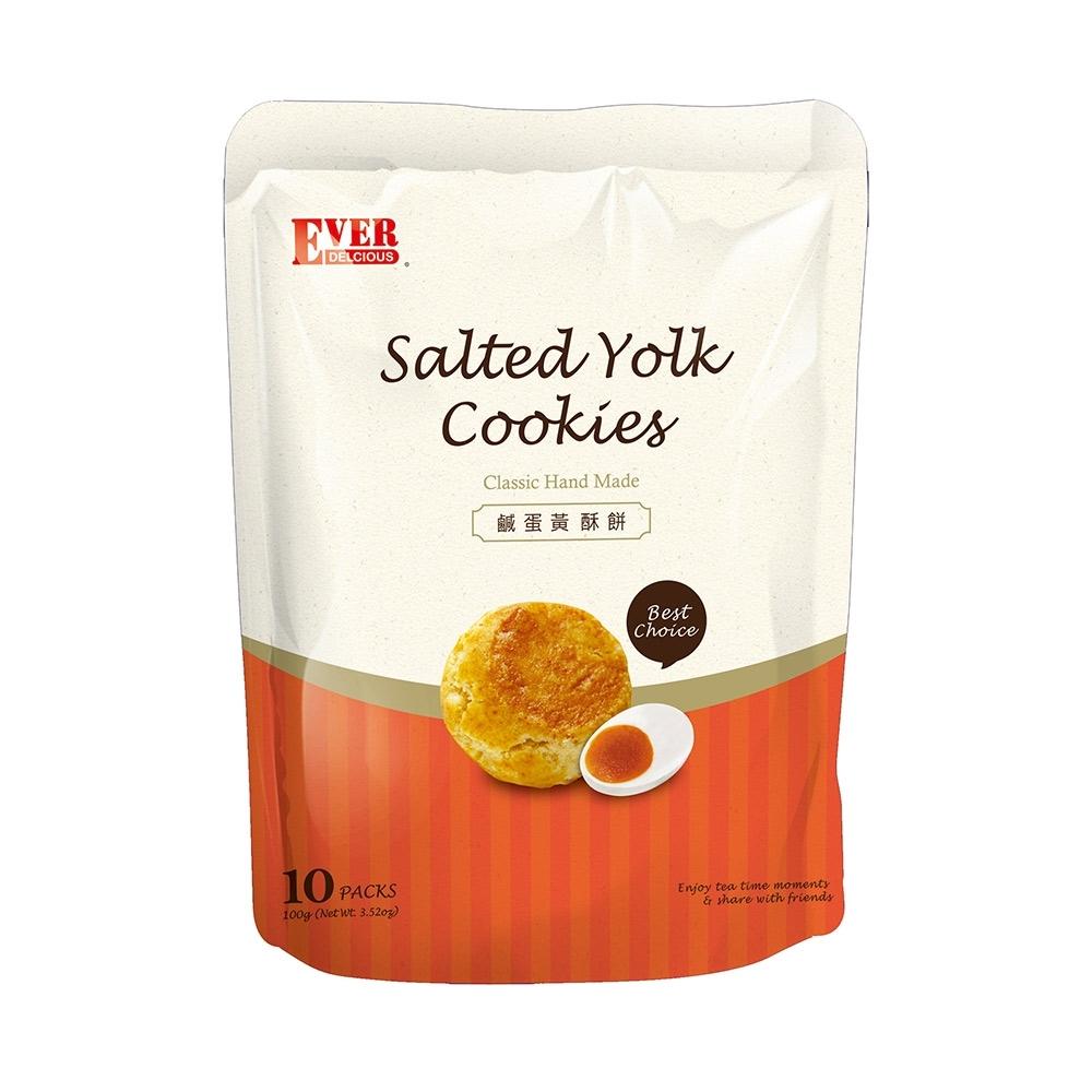 真美味 鹹蛋黃酥餅(100g)
