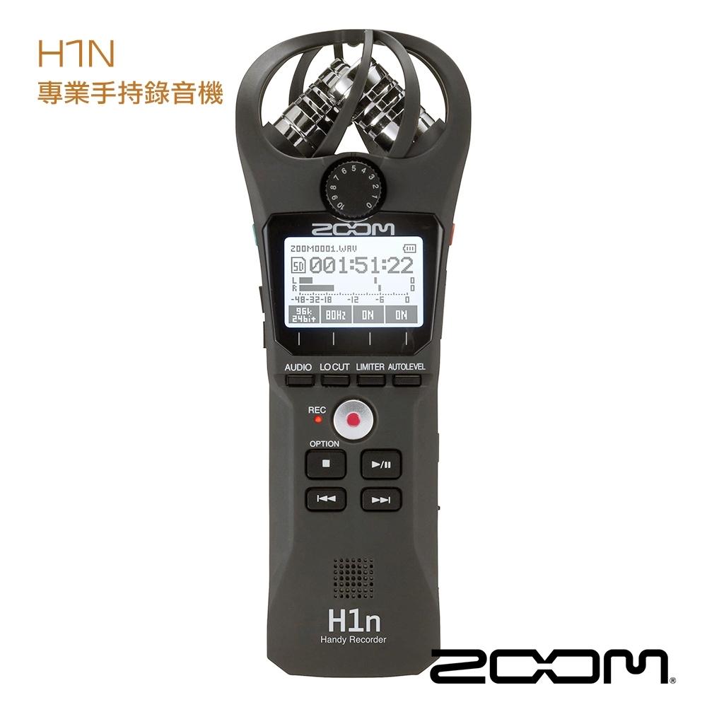 ZOOM H1N 專業手持數位錄音機 (公司貨)  XY立體聲麥克風 無損模式 雙速播放 慢速播放 內置揚聲器 三種供電模式