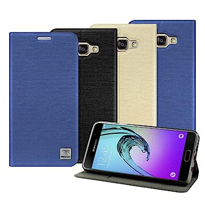Metal-Slim 三星 Galaxy A5(2016) 流星紋TPU站立皮套