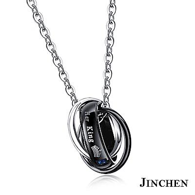 JINCHEN 你是我的王 白鋼情侶項鍊 @ Y!購物