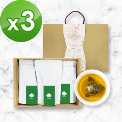 KOOS-香韻桂花烏龍茶-禮盒組3盒(3袋1盒)