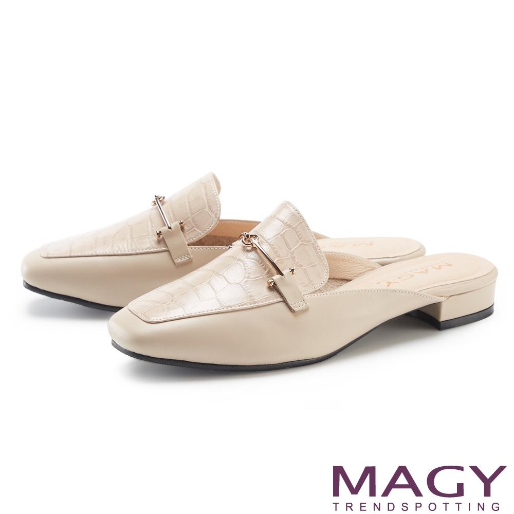 MAGY 鱷魚壓紋金屬真皮低跟 女 穆勒鞋 杏色