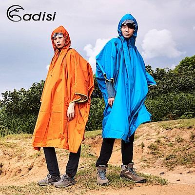 ADISI 連身套頭式雨衣AS18042