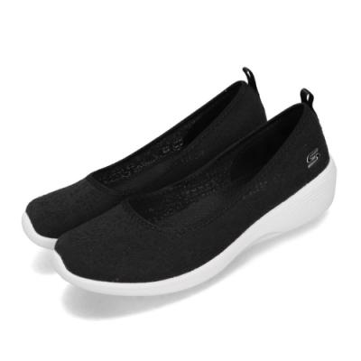 Skechers 休閒鞋 Arya Airy Days 女鞋