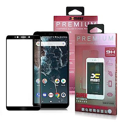 Xmart For 小米 A2  超透滿版 2.5D 鋼化玻璃貼
