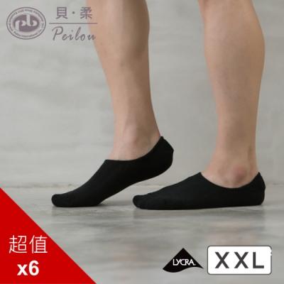 貝柔運動氣墊隱形襪套_男加大(6雙組)