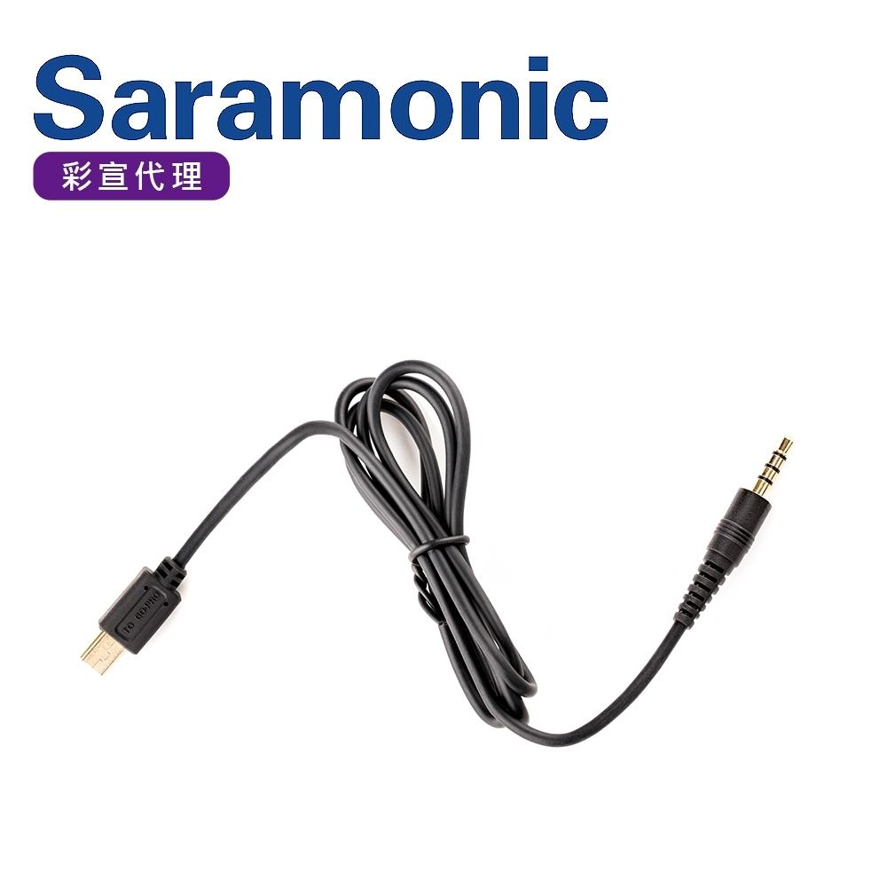 Saramonic楓笛 GoPro音源連接線 SR-GMC2(彩宣公司貨)