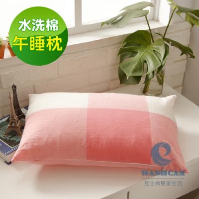 Washcan瓦士肯 100%水洗純棉午睡枕-珊瑚粉 2入
