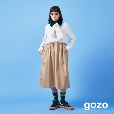 gozo 假兩件連帽拼接洋裝(二色)
