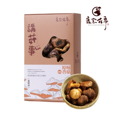 鹿窯菇事  原味香菇餅乾 (全素)70g/盒