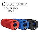 DOCTOR AIR 3D伸展滾筒(公司貨)
