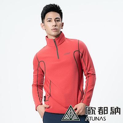 【ATUNAS 歐都納】POLARTEC彈性快乾吸排男保暖拉鍊衫A-P1801M紅