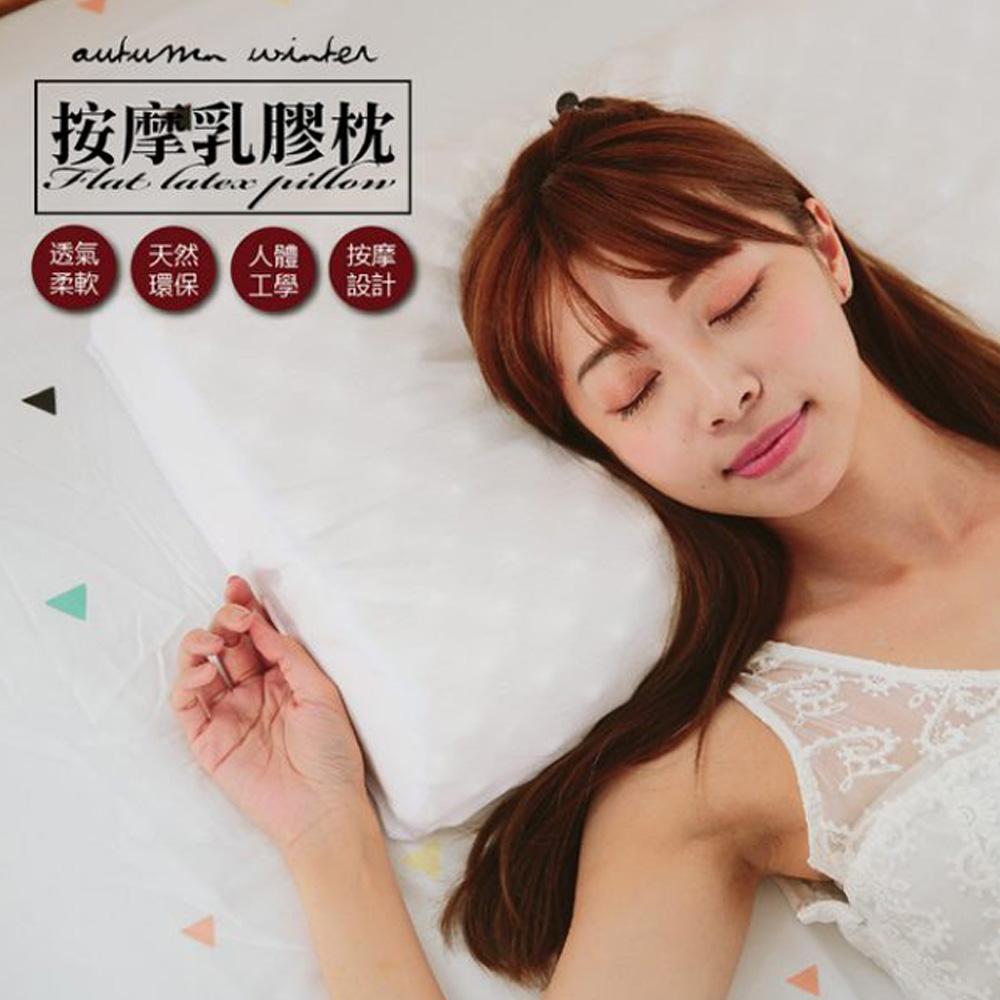 UP101 人體工學按摩乳膠枕1入(EO-015)