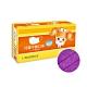 健康天使 MIT醫用兒童口罩 7~12歲 霓彩系列-霓紫(50入/盒) product thumbnail 1