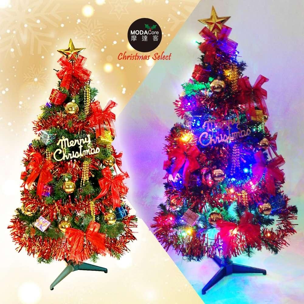 摩達客 幸福4尺(120cm)一般型裝飾綠聖誕樹(紅金色系)+50燈LED燈四彩光1串