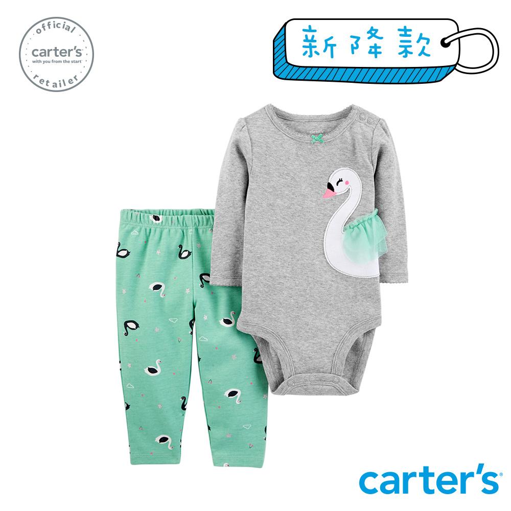 Carter's台灣總代理 甜美天鵝造型2件組套裝