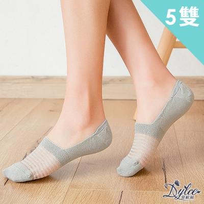 Dylce 黛歐絲 日韓透氣橫條網眼純棉淺口隱形襪/船型襪(超值5雙-隨機)