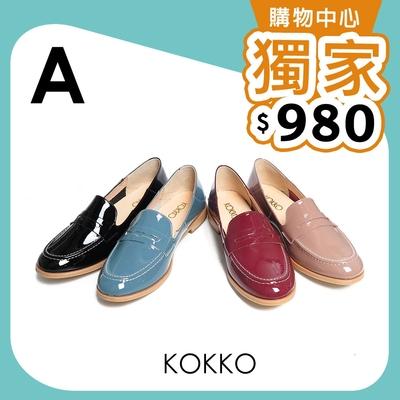 【時時樂】KOKKO網路獨家均價980