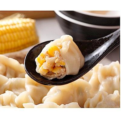 禎祥食品 手工捏花玉米水餃(約40粒/包,共4包)