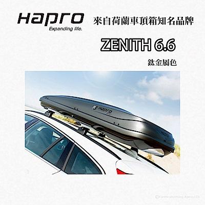 Hapro Zenith 6.6 鈦金屬色 360公升 雙開行李箱