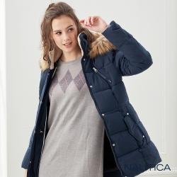 Nautica 女裝時尚保暖修身長版外套-深藍