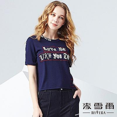 【麥雪爾】美式塗鴉緹花圖騰針織衫
