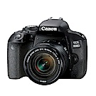 Canon EOS 800D 18-55mm STM (中文平輸)