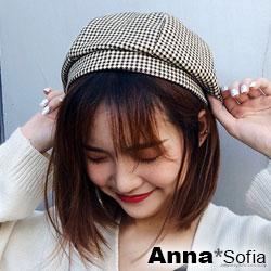 【滿額再75折】AnnaSofia 俏麗小千鳥格 畫家帽貝蕾帽(黃咖系)