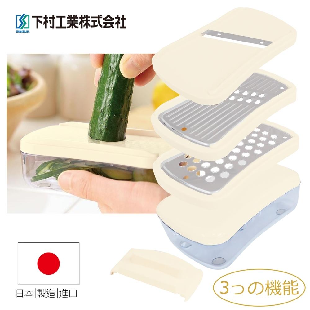 【日本下村工業Shimomura】攜帶式三合一食品調理器套裝6件組35529